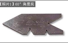 各种量规(LCA和测量-7)