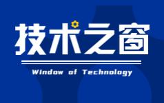 热处理和LCA设计(支持LCA的机械元件材料的基本知识-11)