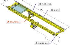 No.0005752列平皮带输送机